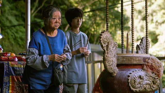 "Taiwan movie "" Wild Sparrow"" poster & the stills, Taipei, Taiwan, 13Jul2020"