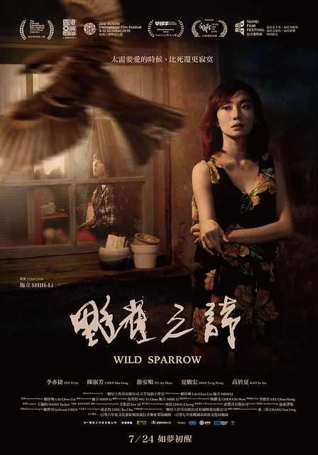 "Taiwan movie "" Wild Sparrow"" poster & the stills, Taipei, Taiwan, 13Jul2020"