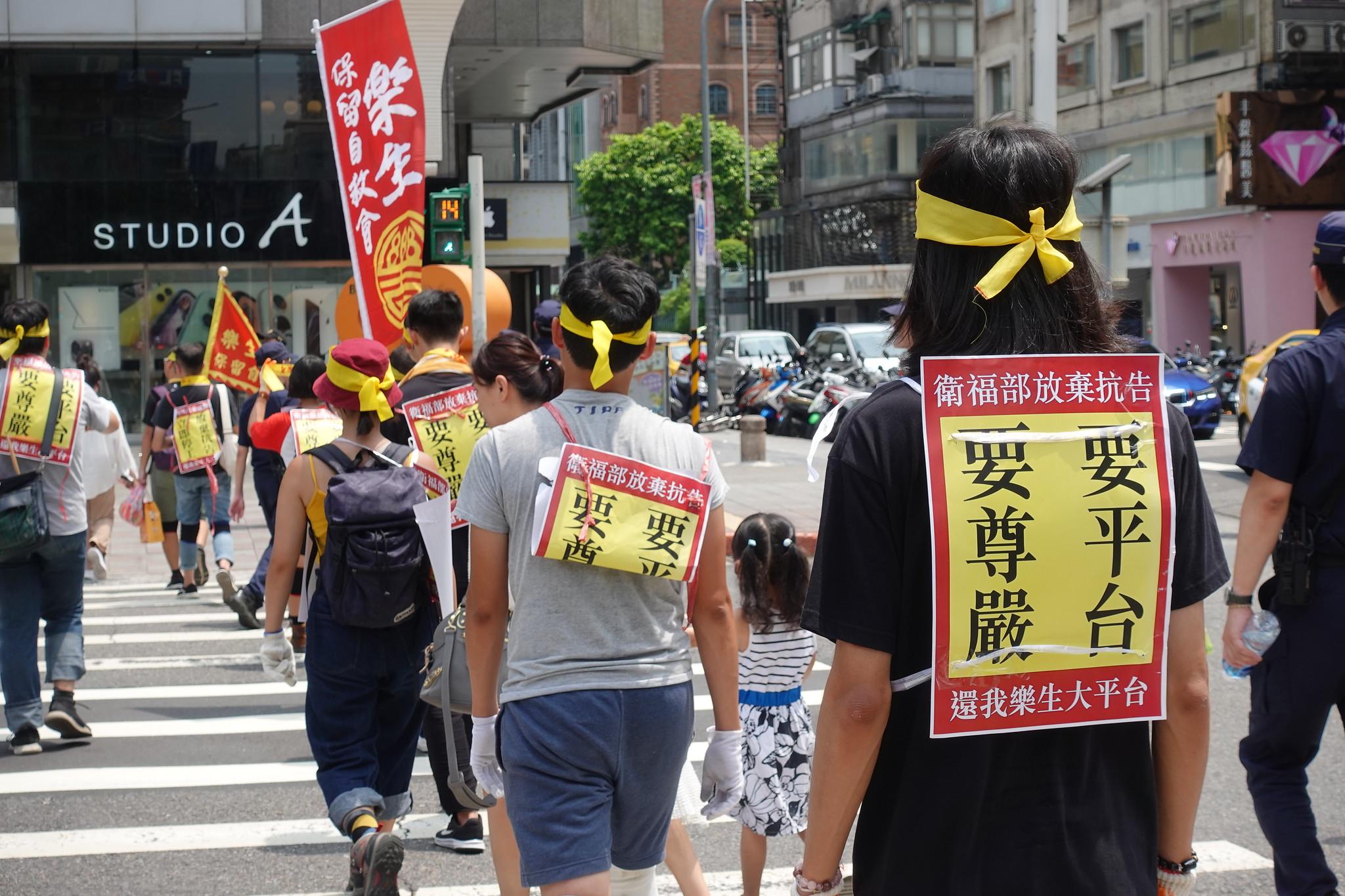 樂青呼籲衛福部放棄抗告,以緩坡大平台方案重建樂生。(攝影:張智琦)
