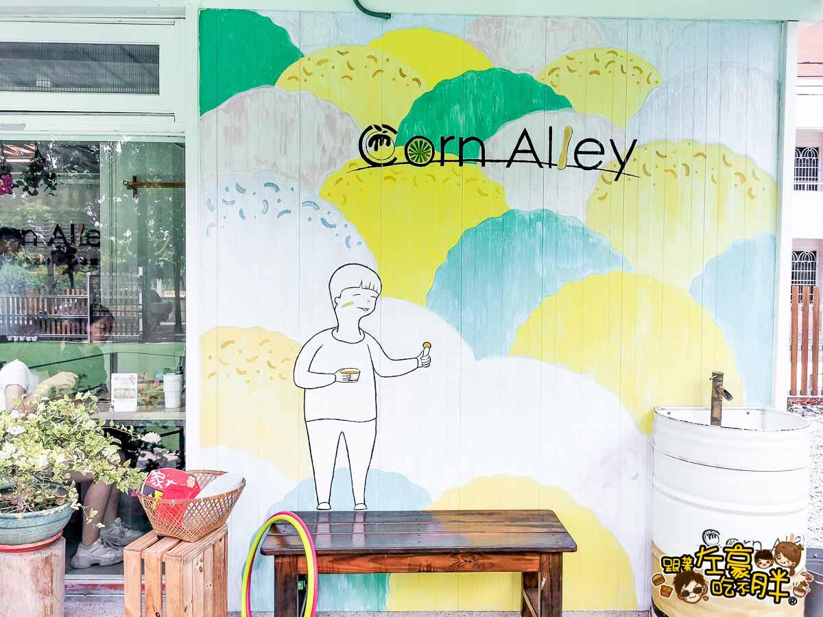 屏東玉米三巷純粹自然味冰淇淋CornAlley -14