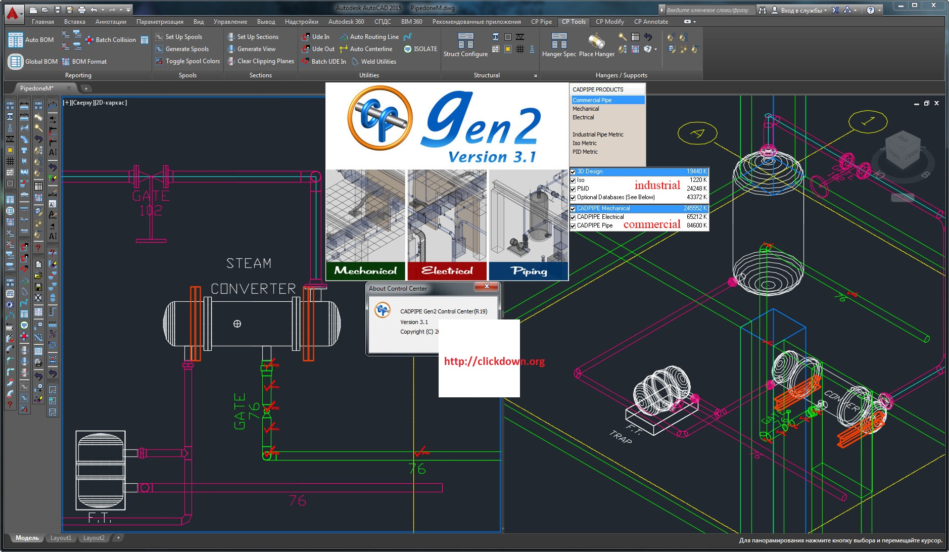 Working with Orange Technologies CADPIPE Gen2 v3.1 full