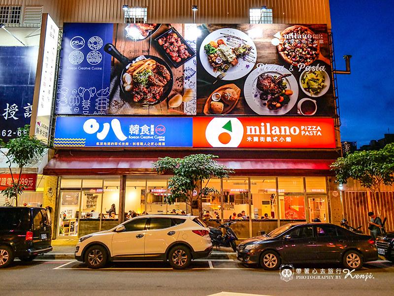 o8-koreafood-2