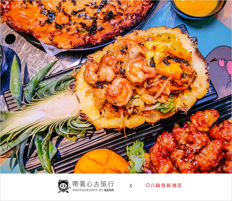 o8-koreafood-1