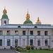 Ivan Honchar Museum, Kyiv