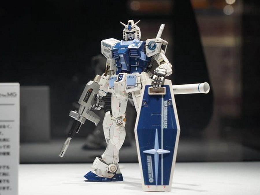 GBT-07-2020-024