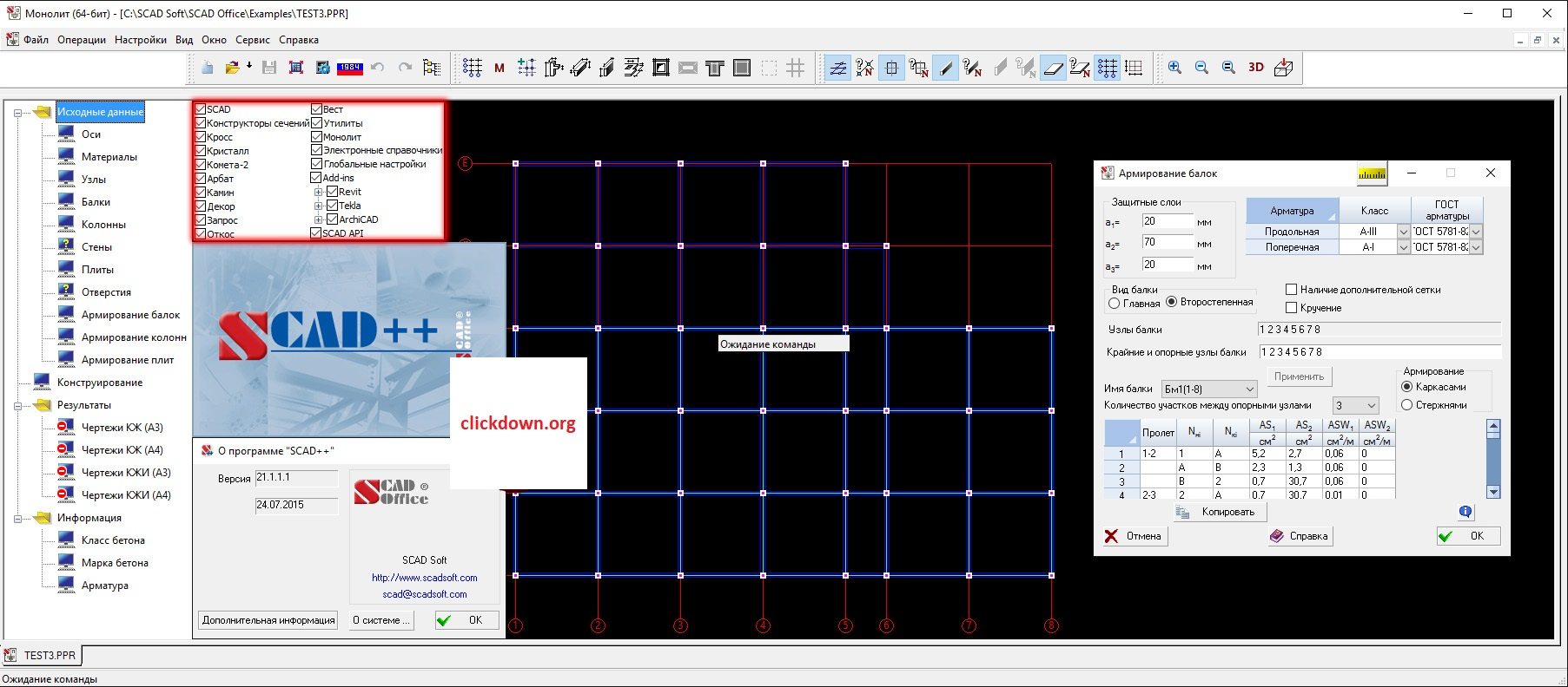 Working with SCAD Office (Structure CAD) v21.1.1.1 full