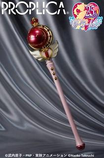 華麗的月亮公主光暈~PROPLICA《美少女戰士》月光公主權杖-Brilliant Color Edition-(キューティムーンロッド-Brilliant Color Edition-)道具複製品