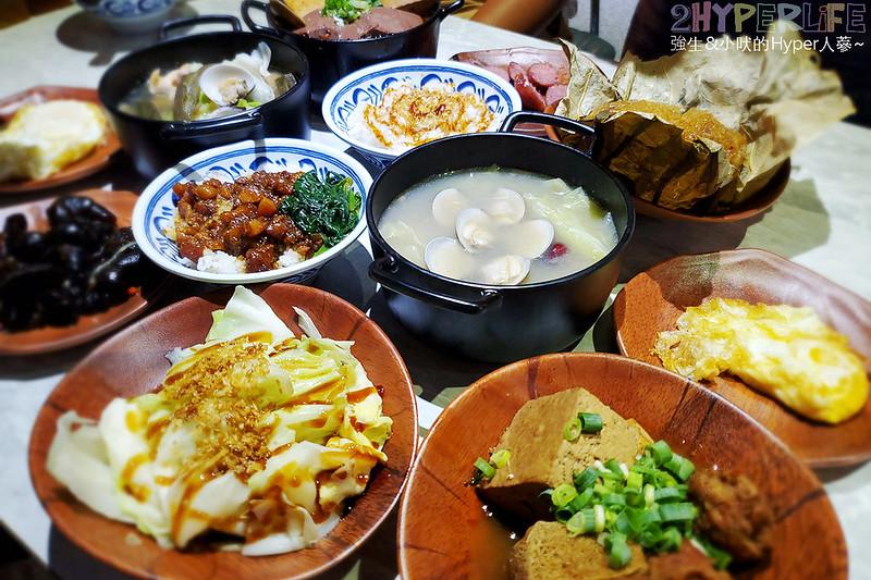 福來芳   在復古文青風的裝潢裡吃滷肉飯好速洗!將川辣風味融入台灣小吃,還有港式煲湯和麻辣鴨血一次滿足~ @強生與小吠的Hyper人蔘~