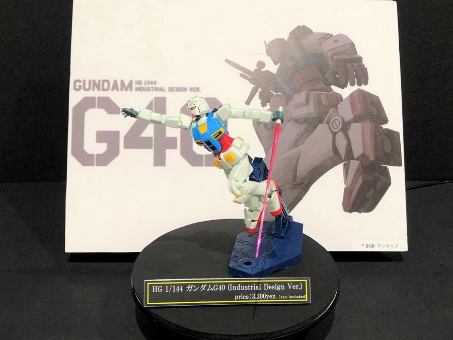 GBT-07-2020-088