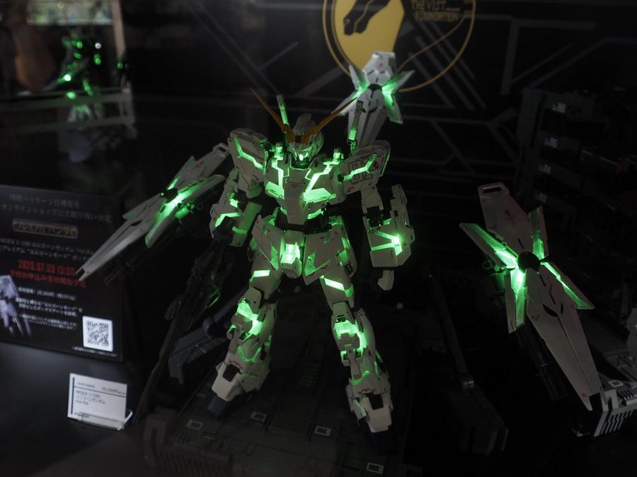 GBT-07-2020-005