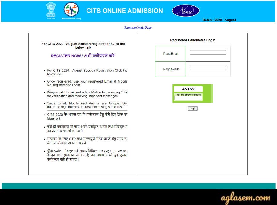 CITS Admission 2020 Registration Form