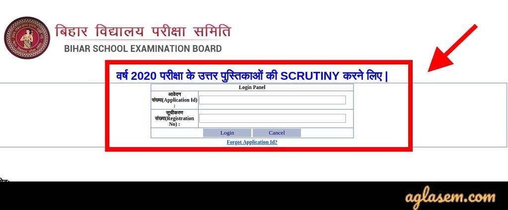 Bihar Board 12th Scrutiny Result 2020 (Declared): Check Intermediate Result at biharboardonline.bihar.gov.in