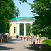 entrance into park Uman