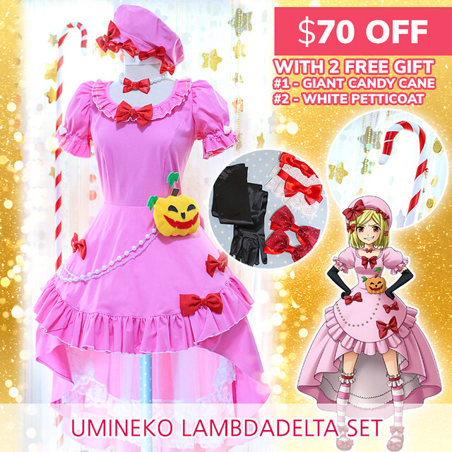 Sale_Umineko_Lambdadelta_cosplay_costume_dress