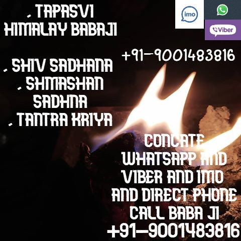 get ex wife back from another man +91-9001483816