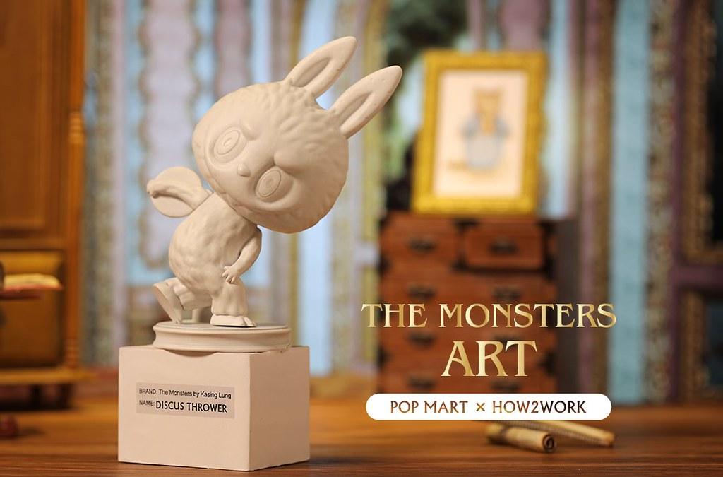 可愛精靈與偉大藝術的無違和交融! HOW2WORK × POPMART【龍家昇 The Monster精靈藝術系列盒玩】Kasing Lung The Monsters Art series