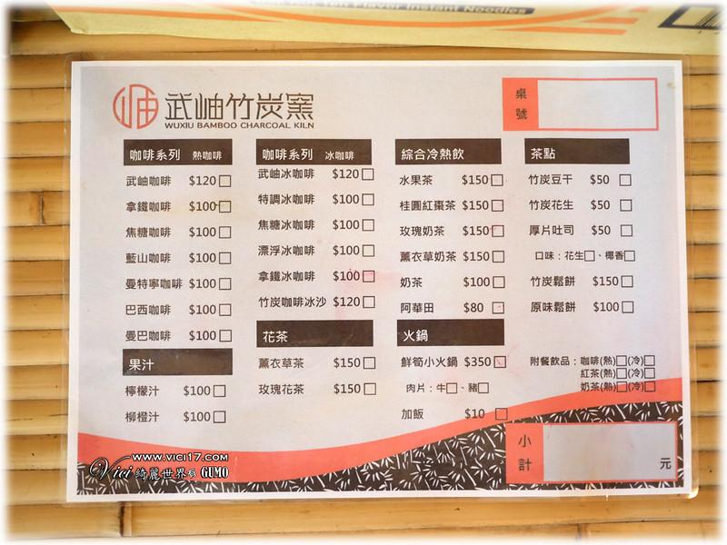竹炭文化館123