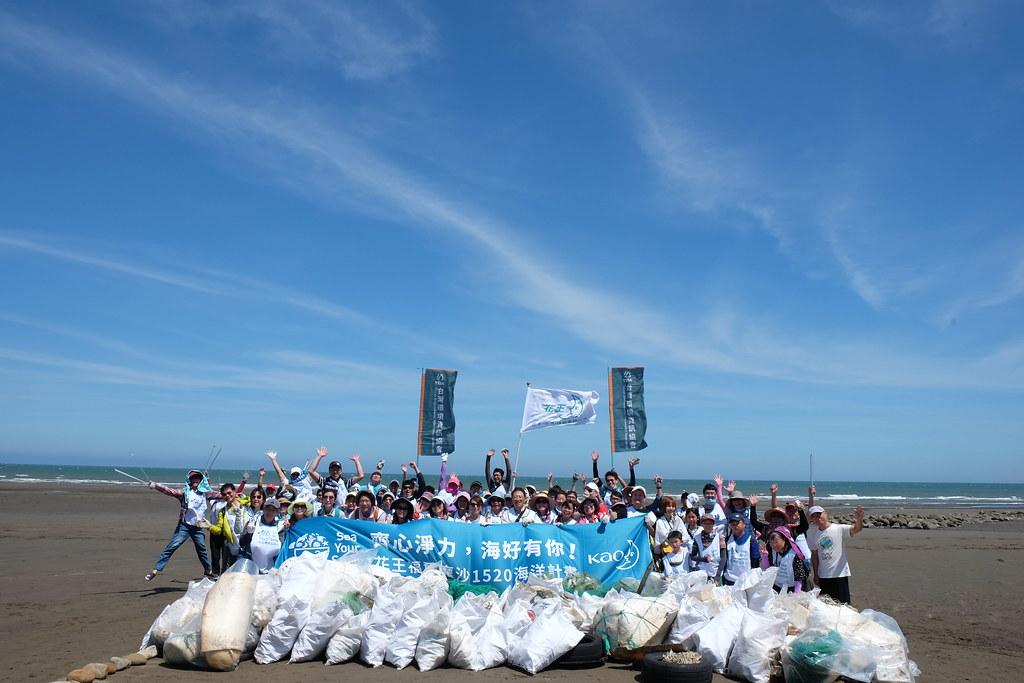 「花王福爾摩沙1520海洋計畫」以新竹新月沙灣做為起點,共清出218公斤垃圾。攝影:曾子郡。