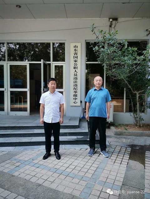 杭州国脉电信案-1