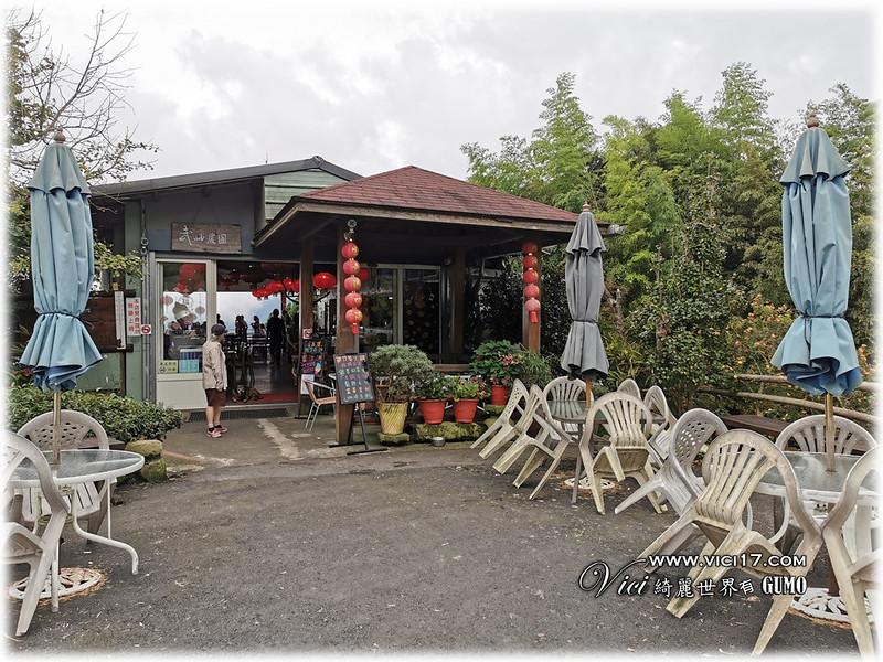 大崙山茶園觀景台001