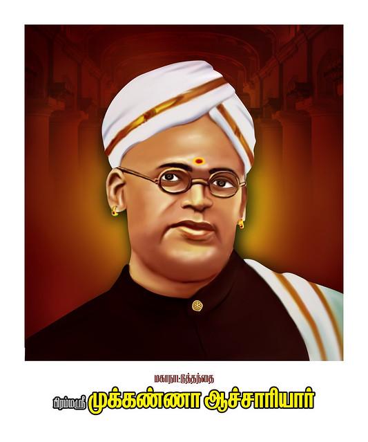 Vishwakarma -01