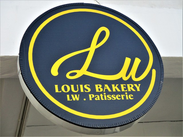 Louis Bakery