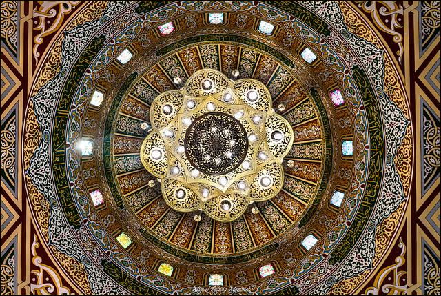 Mezquita Masjid Al Zawawi