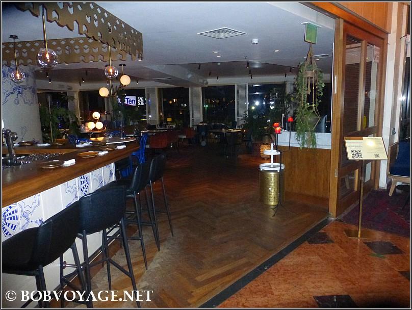 הכניסה ל-מסעדת אנימאר (Animar)
