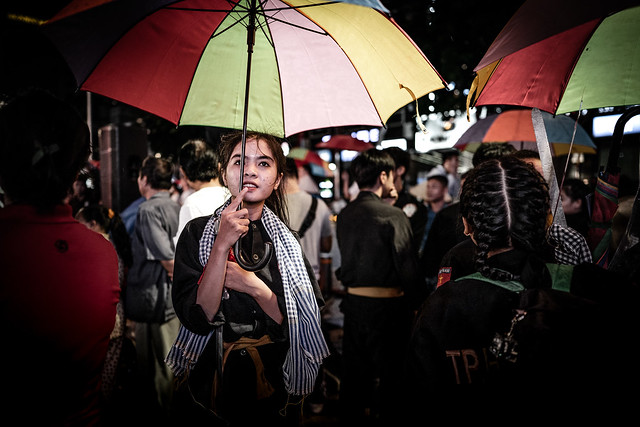 Them Umbrellas