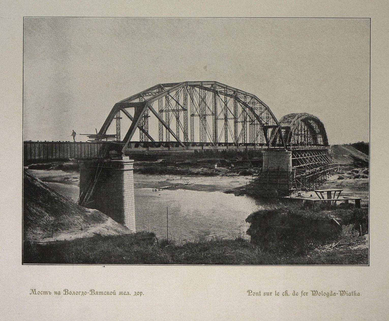05. Мост на Вологдо-Вятской железной дороге