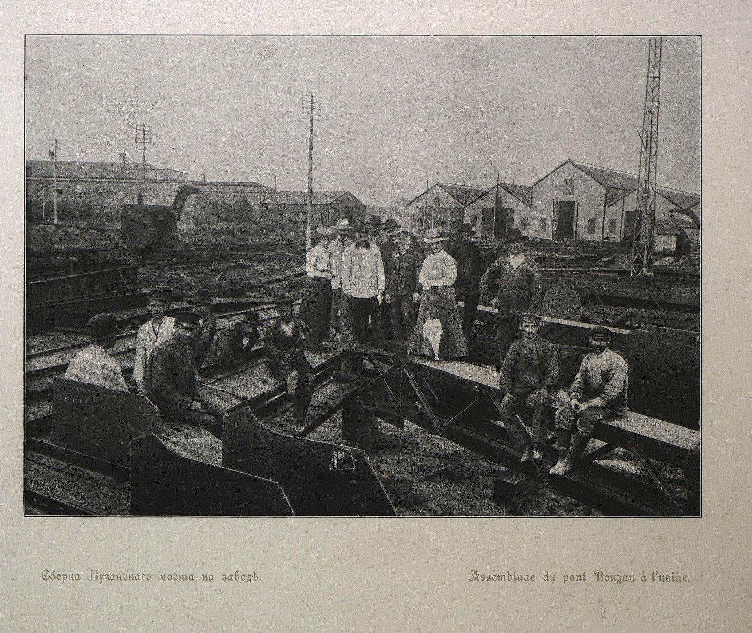 07. Сборка Бузанского моста на заводе