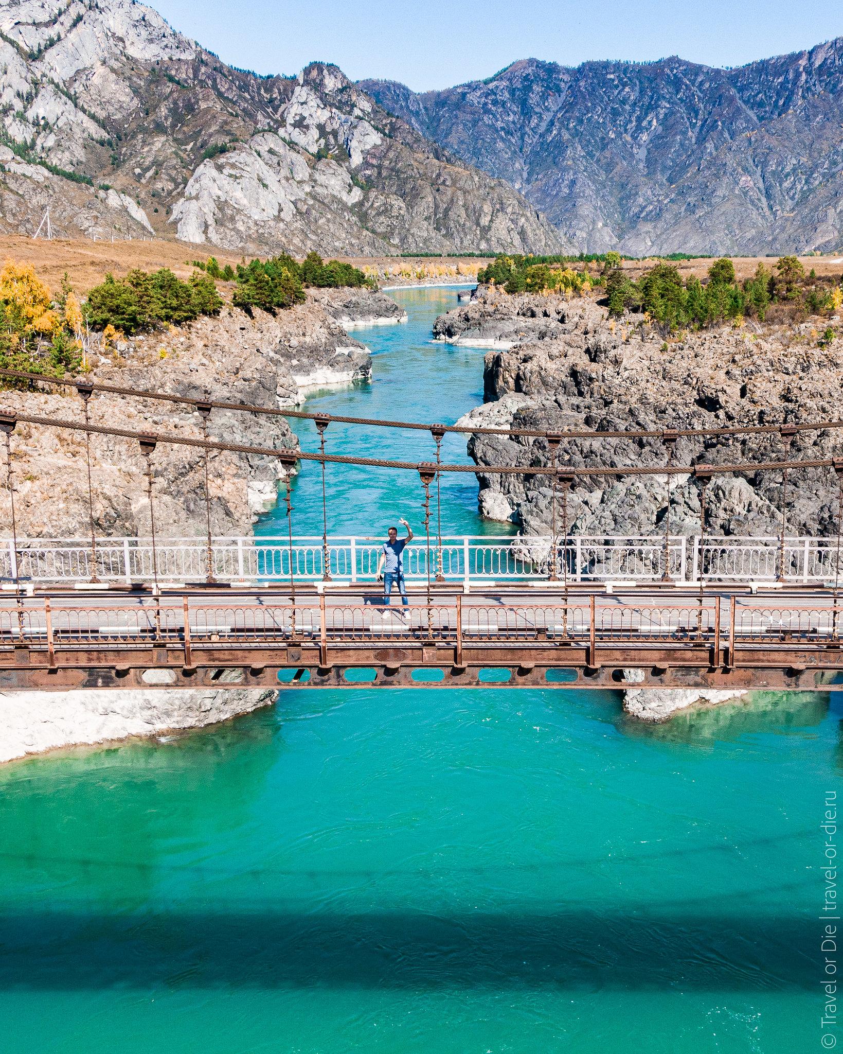 Oroktoyskiy-Bridge-Altai-mavic-0802-2
