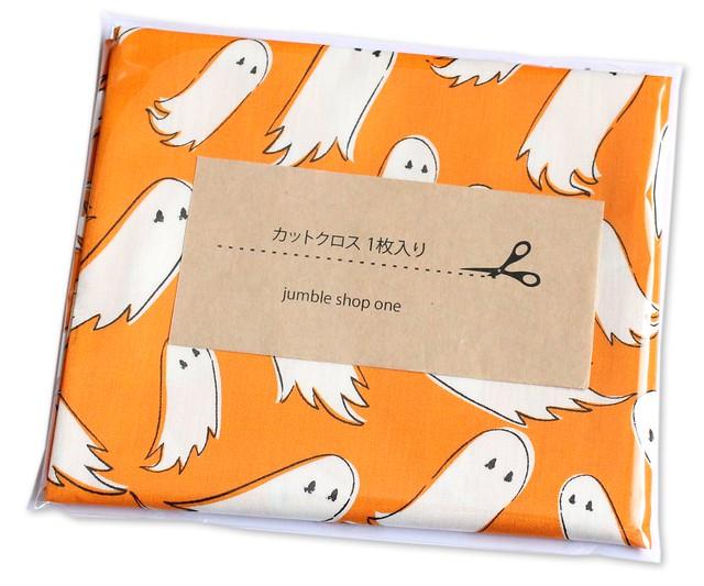 カットクロス Art Gallery Fabrics Spooky'n Sweet Pick-a-boo