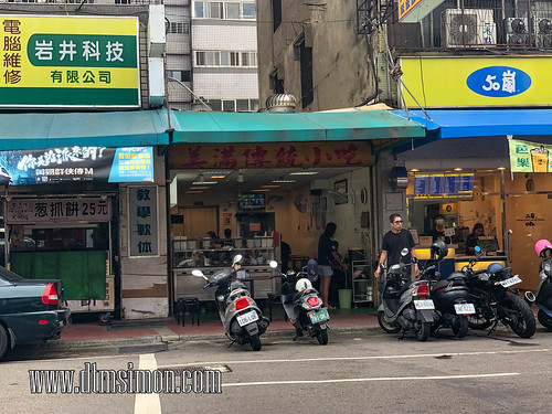 美滿傳統小吃店