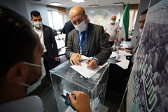 انتخابات الدورة الرئاسية التاسعة
