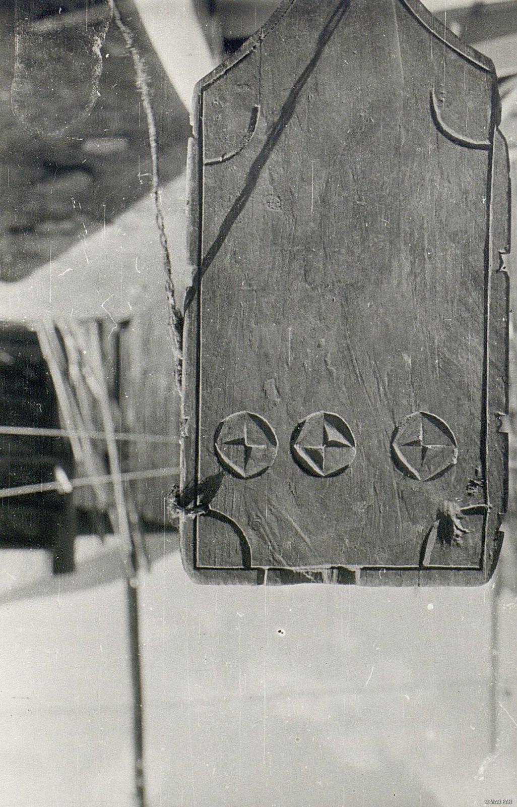 46. Орнамент на прялке