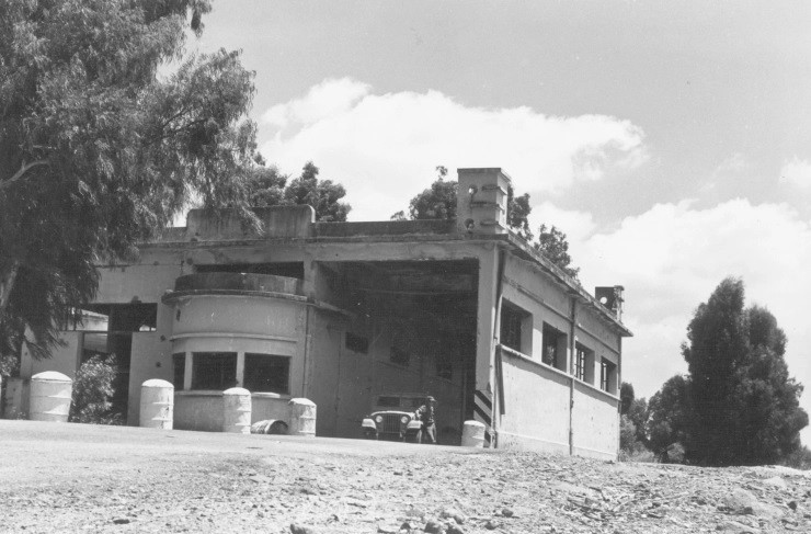 Upper-customs-house-1969-nwc-1