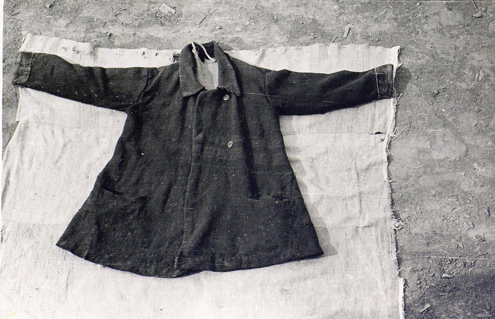 53. Рабочая одежда, вид спереди