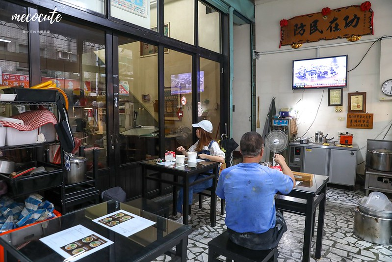 三重,三重好吃麵線,三重小吃,三重美食,好的麵線,新北市 @陳小可的吃喝玩樂