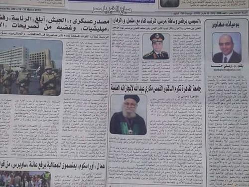 القمص مكاري عبد الله (27)