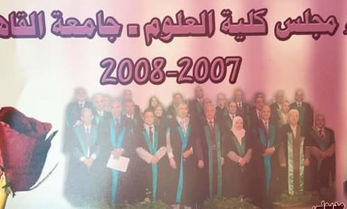 القمص مكاري عبد الله (12)