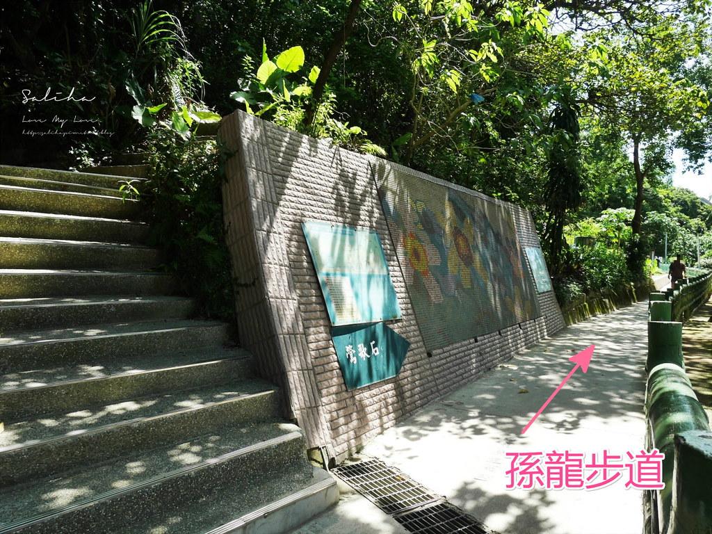 新北鶯歌一日遊好玩必玩親子景點推薦孫龍步道老街附近 (3)