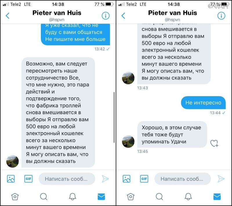 Conversation entre van Huis et Alexeï sur Twitter - 2e partie