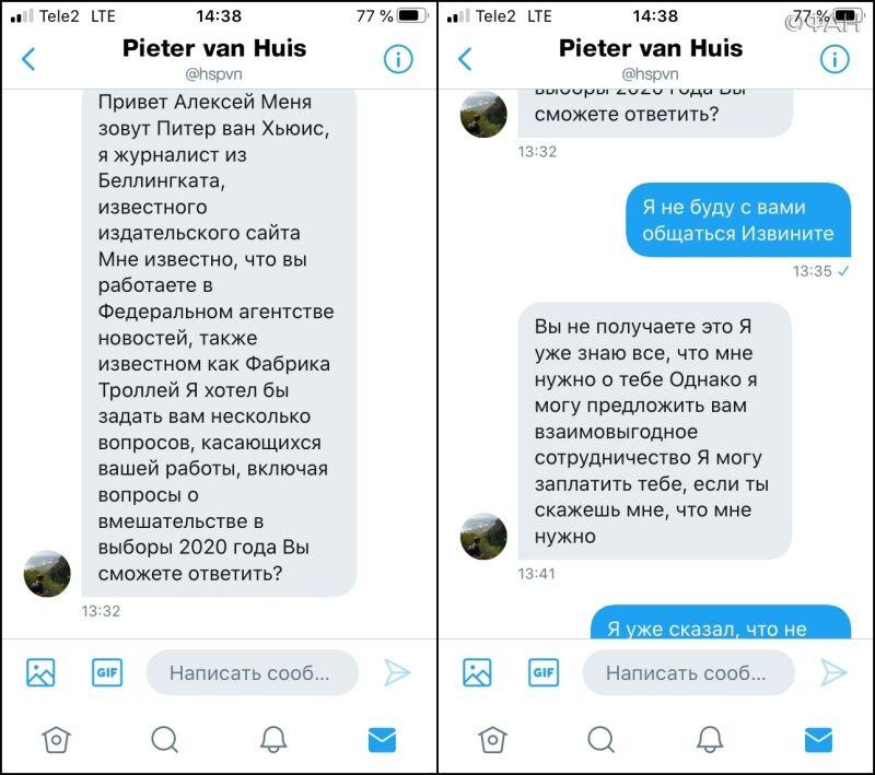 Conversation entre van Huis et Alexeï sur Twitter