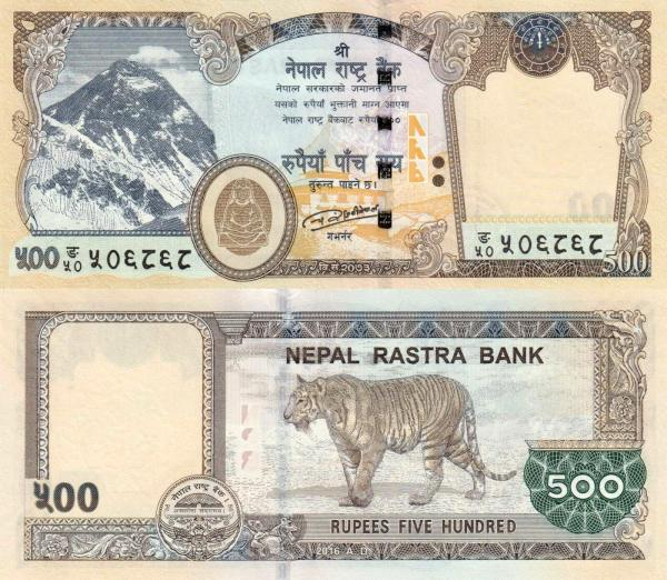 500 nepálskych rupií Nepál 2016 (2018), P81 UNC