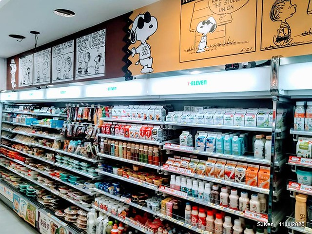 7-11 & Snoopy convenience store at Taipei, Taiwan, SJKen, Jul 10, 2020