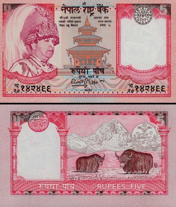 5 nepálskych rupií Nepál 2001-2005 P53a
