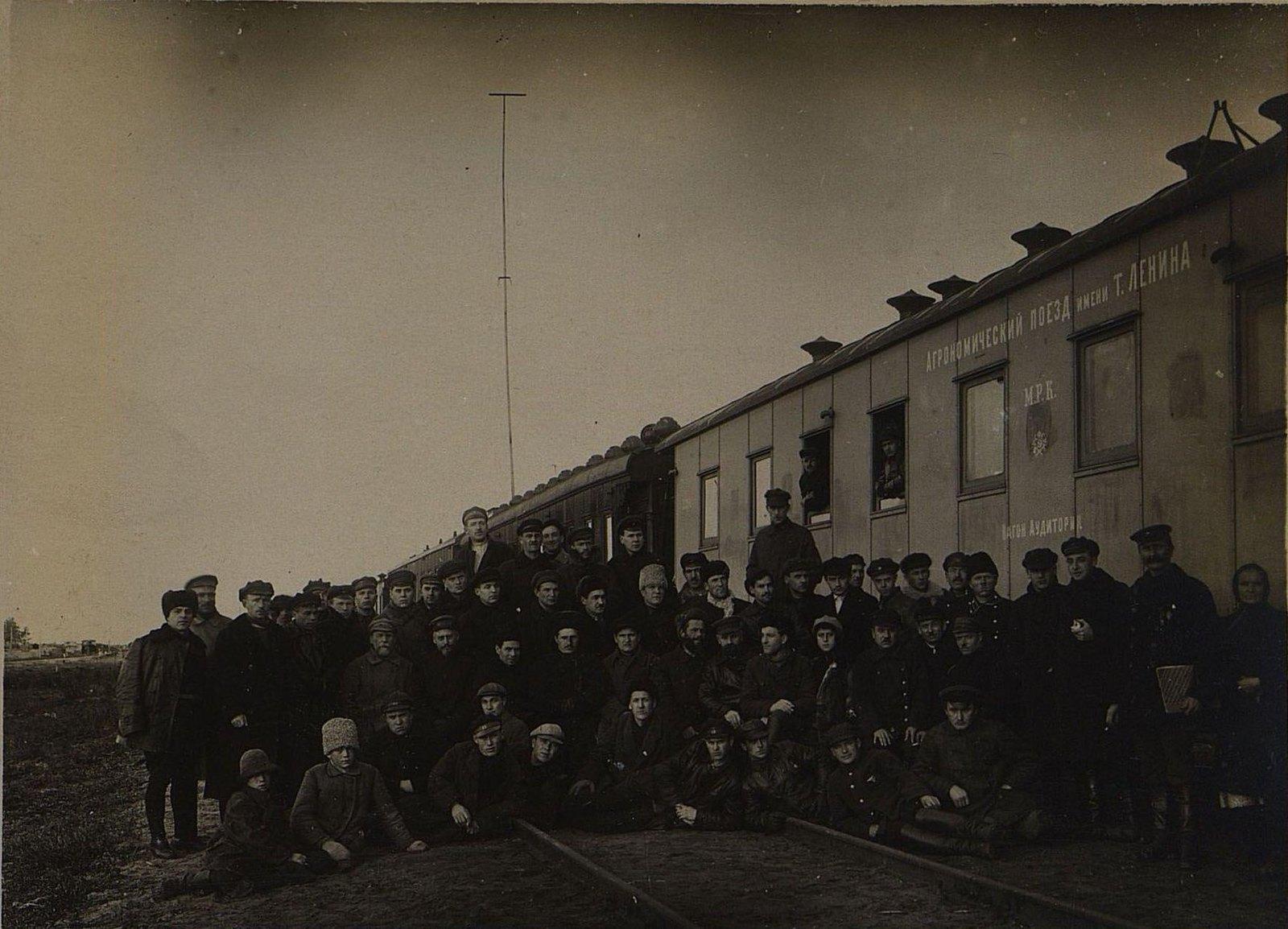 Группа работников Агрономического поезда