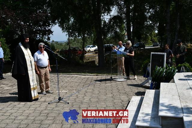 Βεργίνα: Φόρος τιμής και μνήμης για τη συμπλήρωση 46 ετών από την Κυπριακή τραγωδία 18/7/2020