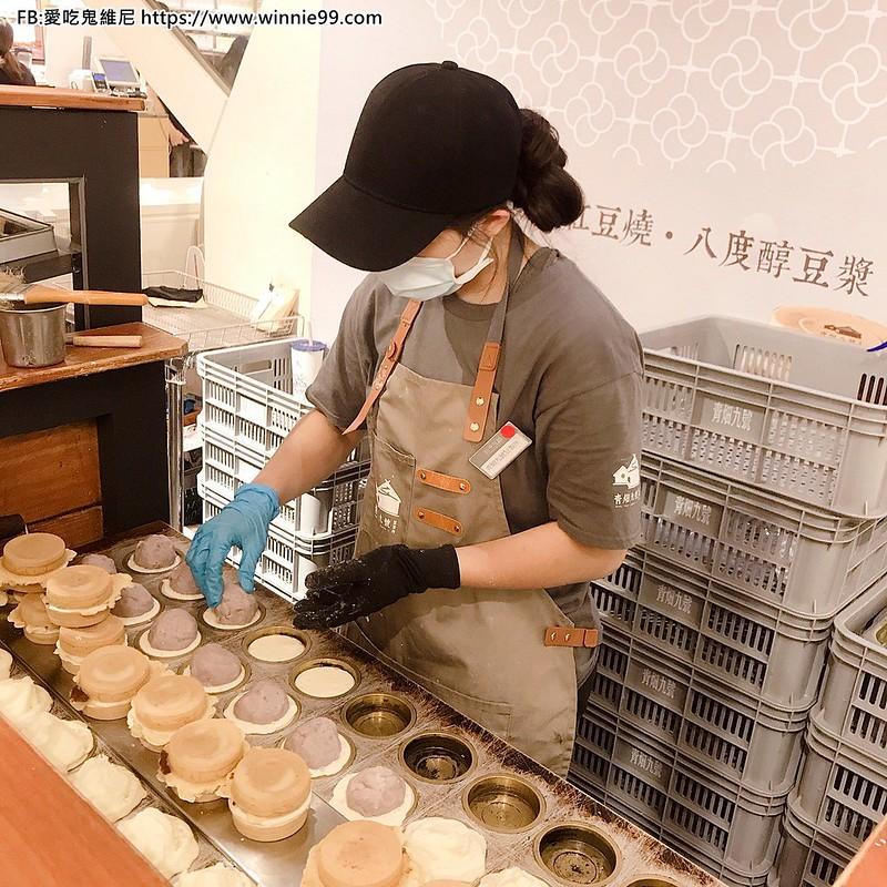 紅豆燒_200718_0